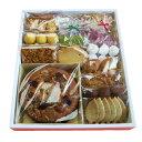 【ふるさと納税】お菓子と雑貨のおひさん おひさんケーキとクッ...