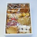 【ふるさと納税】★お菓子と雑貨おひさん ほっこりクッキー詰合...