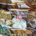 【ふるさと納税】お菓子と雑貨おひさんクッキーたっぷりセット