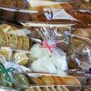 【ふるさと納税】お菓子と雑貨おひさん クッキーたっぷりセット...