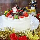 【ふるさと納税】【クリスマス限定】苺屋 クリスマスケーキ 生