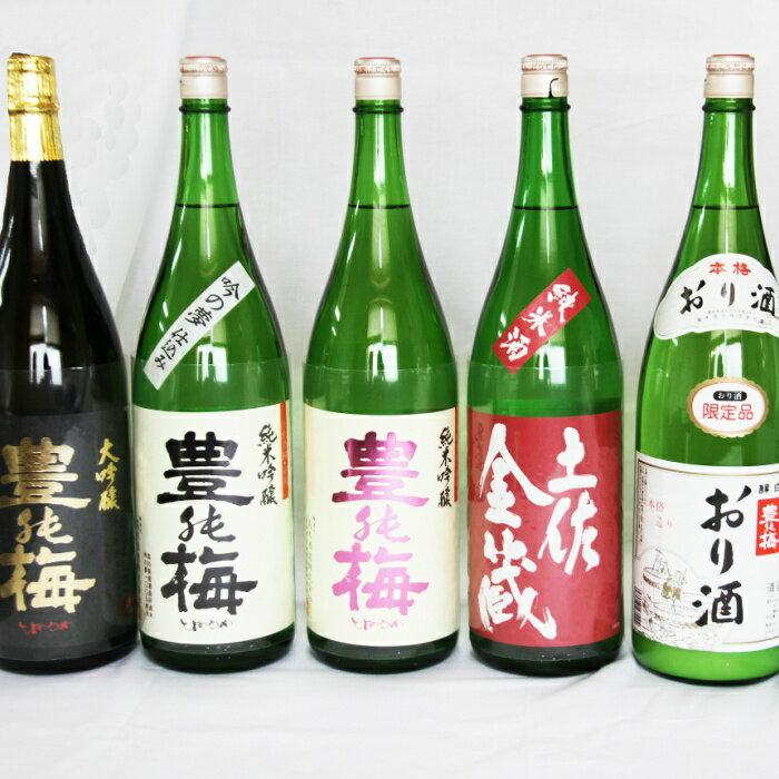 【ふるさと納税】6種類の日本酒飲み比べ 豊能梅セット1800ml×6本【送料無料】お酒