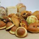 【ふるさと納税】国産小麦とバターを使った ふんわりパンいろい...