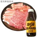 【ふるさと納税】三種盛り焼肉セット【甘口】和牛牛肉肉【saneyam】送料無料
