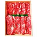 【ふるさと納税】土佐和牛黒毛モモ・バラすき焼き 600g 【牛肉・お肉】