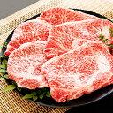 【ふるさと納税】土佐和牛黒毛ロースすき焼 600g 【牛肉・お肉】