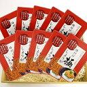 【ふるさと納税】味付け極生姜 110g×10袋 【加工食品・乾物・惣菜・調味料・しょうが】