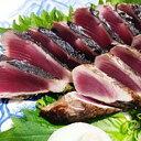 【ふるさと納税】本カツオわら焼きたたきセット(2フサ)500〜600g 【魚貝類・鰹】