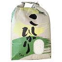【ふるさと納税】高知県産コシヒカリ約5kg 【お米・白米・こ...