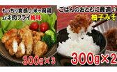 【ふるさと納税】me043もっちり食感♪米ヶ岡鶏焼き鳥セット(5本×2P)寄付額3,500円