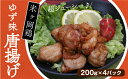 【ふるさと納税】ve009 土佐の新鮮野菜!毎月ちょこっとどうぞ(4?5品程度×12回)寄付額30,000円