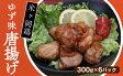 【ふるさと納税】fi102 ふんわり♪やわらか♪うなぎ食べ比べセット(蒲焼き1本(200g程度)・白焼き1本(200g程度)寄付額10,000円