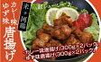 【ふるさと納税】me019 こだわり配合飼料育成!もっちり食感♪米ヶ岡鶏(ムネ1kg)寄付額2,500円