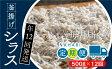 【ふるさと納税】ra023 毎月赤身をお届け♪寄付者様の声にお応え♪天然本マグロ赤身600g(200g×3) 寄付額105,000円