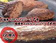 【ふるさと納税】me013 こだわり配合飼料育成!もっちり食感♪米ヶ岡鶏満喫セット(モモ1kg、ムネ1kg、上元1kg)寄付額6,000円