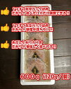 【ふるさと納税】ra033 【カツオの本場高知から】鰹のタタキセット 寄付額10,000円