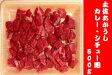 【ふるさと納税】hu001 中からトロ〜リ♪特性カニクリームコロッケ15個(冷凍) 寄付額5,000円