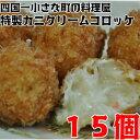 【ふるさと納税】8月発送大人気!四国一小さな町の料理屋富士の...