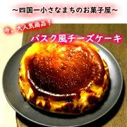 01チーズケーキ