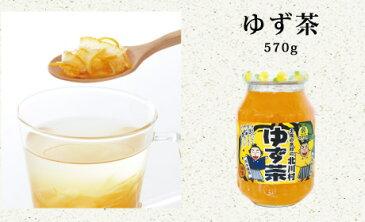 【ふるさと納税】ゆず王国のゆず茶(2本).ver3