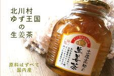 【ふるさと納税】★限定★土佐生姜を使った生姜茶