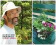 【ふるさと納税】シュヴァリエ「川上裕」が創る季節の寄せ鉢