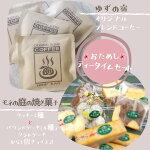 クッキーと選べる焼菓子+ドリップコーヒー