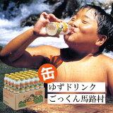 缶のごっくん馬路村/180ml×24本入