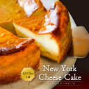 """【ふるさと納税】""""このチーズケーキ以上のものは無いです""""とレビューを頂いた「ねっと~り濃厚!ベイクド..."""