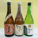 【ふるさと納税】東部蔵元 純米酒のみ比べセット