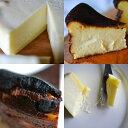 【ふるさと納税】白と黒のチーズケーキセット※ギフト対応可能