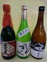 【ふるさと納税】高知県東部 大吟醸セット