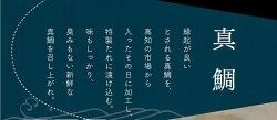 【ふるさと納税】高知の海鮮丼の素「真鯛の漬け」1食80g×5パックセット【増量しました】【koyofr】マダイの白身を特製タレに漬け込んだ一品 画像2