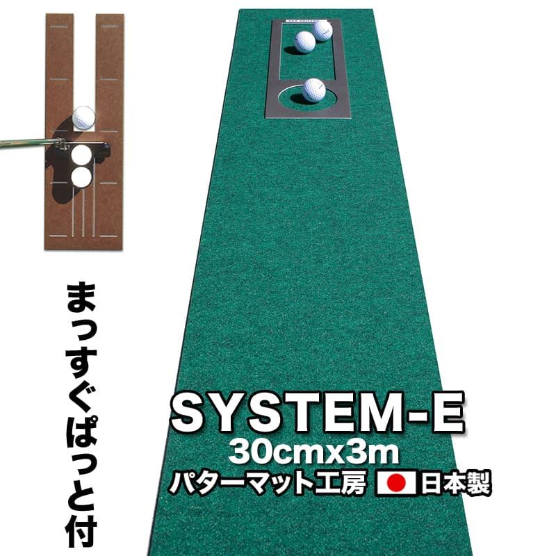 ゴルフ練習用・最高速EXPERTパターマット30cm×3mと練習用具(距離感マスターカップ、まっすぐぱっと、トレーニングリング付き)(土佐カントリークラブオリジナル仕様)