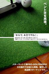 【ふるさと納税】ゴルフ練習用・SUPER-BENTパターマット90cm×7mと練習用具(距離感マスターカップ、まっすぐぱっと、トレーニングリング付き)(土佐カントリークラブオリジナル仕様)【TOSACC2019】・・・ 画像1