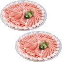 【ふるさと納税】 肉 豚肉 しゃぶしゃぶ美鮮豚 ロース しゃ