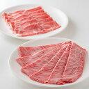【ふるさと納税】牛肉 豚肉 すき焼き しゃぶしゃぶ土佐 和牛...