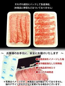 【ふるさと納税】土佐和牛特選ダブルローススライス400gすき焼き・しゃぶしゃぶ用牛肉