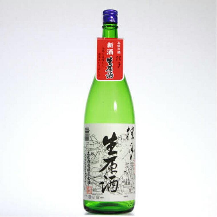 【ふるさと納税】桂月 冬季限定生原酒 1800ml