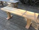 【ふるさと納税】木のベンチ