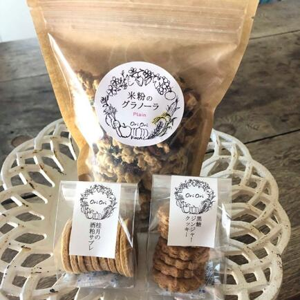 【ふるさと納税】米粉のグラノーラと焼菓子セット