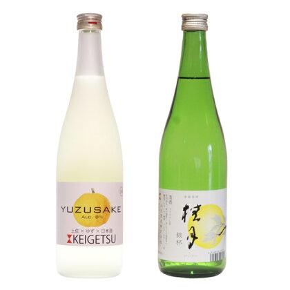 日本酒(桂月銀杯)とゆず酒 各720ml