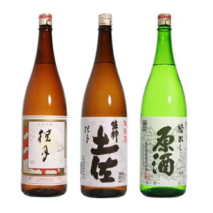 日本酒3本セットA
