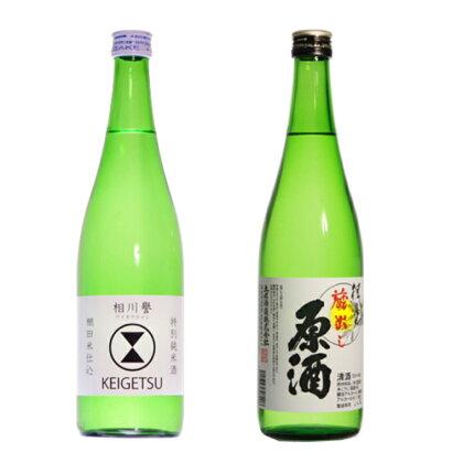 日本酒(相川誉・蔵出し原酒) 各720ml