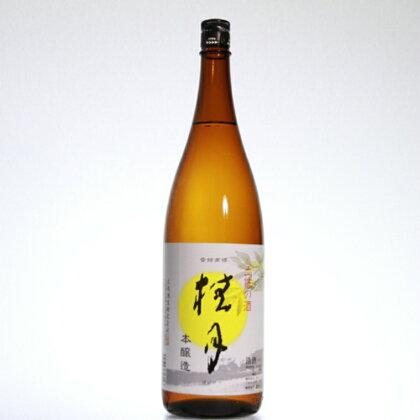 日本酒(桂月 本醸造酒) 1800ml