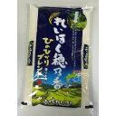 【ふるさと納税】れいほく穂乃香(香り米入り) 5kg 1