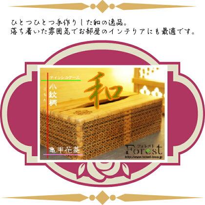 ティッシュケース(亀甲花菱)