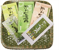 【ふるさと納税】池川茶業組合の煎茶詰め合わせ
