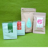 【ふるさと納税】ビバ沢渡のおてがる茶セット