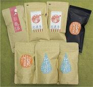 【ふるさと納税】沢渡お茶セット